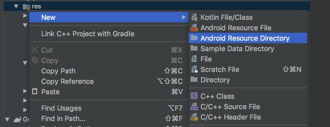 Creación de un directorio de recursos Android